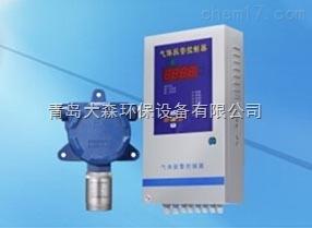dsz900系列固定式气体检测器