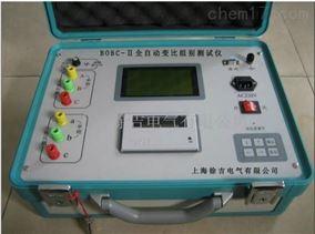 BOBC-Ⅱ全自动变比组别测试仪