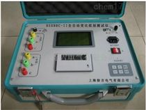 HSXBBC-II全自动变比组别测试仪