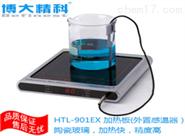 实验室陶瓷发热板价格
