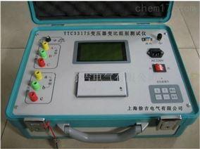 YTC3317S变压器变比组别测试仪