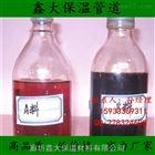 厂家直销聚氨酯喷涂料 AB黑白组合料优质厂家报价