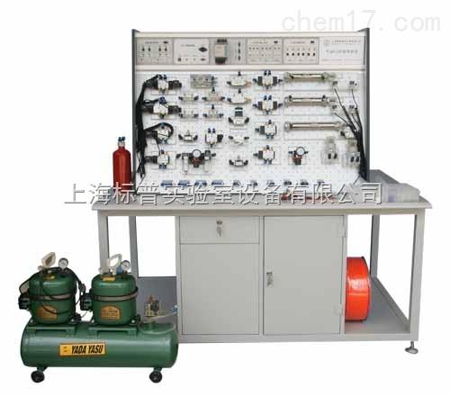 插孔式铁桌气动PLC控制实验台|液压与气动实训装备