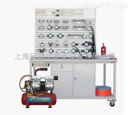 铝槽式铁桌气动PLC控制实验台|液压与气动实训装备