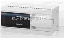 三菱FX3G系列 可编程控制器