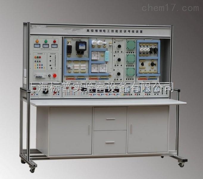 维修电工实训考核装置,初、中级电工证的考核设备|维修电工技能实训考核装置