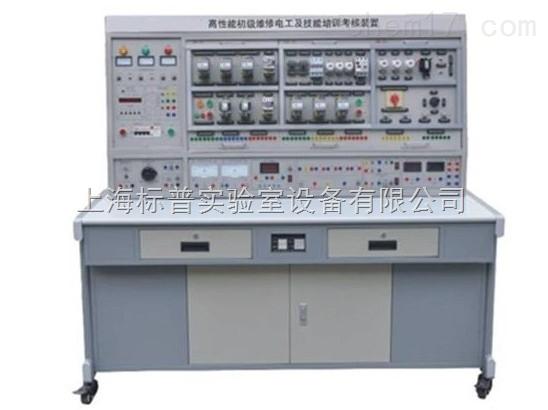 高性能初级维修电工及技能考核实训装置|维修电工技能实训考核装置