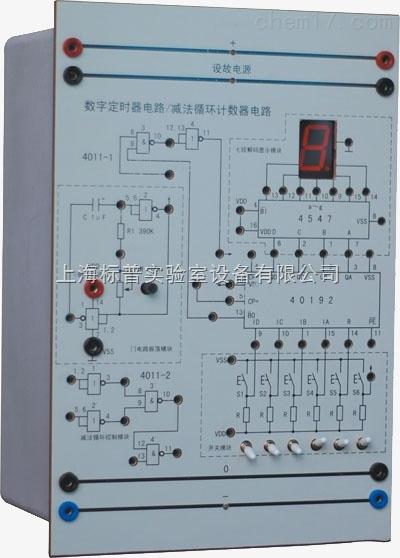 模块化维修电工初级考核装置|维修电工技能实训考核装置