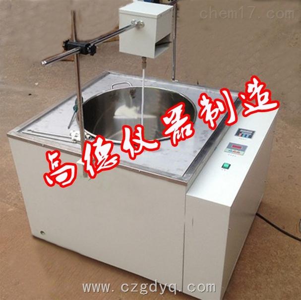 高温油浴电动搅拌器