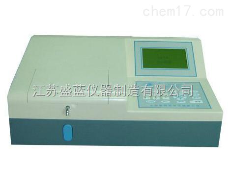 PUS-2018生化分析仪