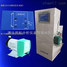 二氧化氯发生器/小型医院污水处理设备