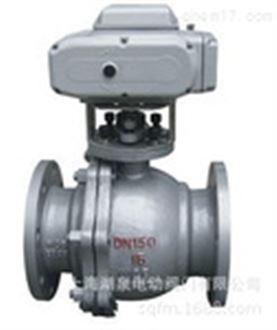电动铸钢球阀Q941F-16C/电动球阀