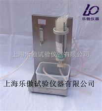 GBT5480-9渣球含量試驗儀廠家
