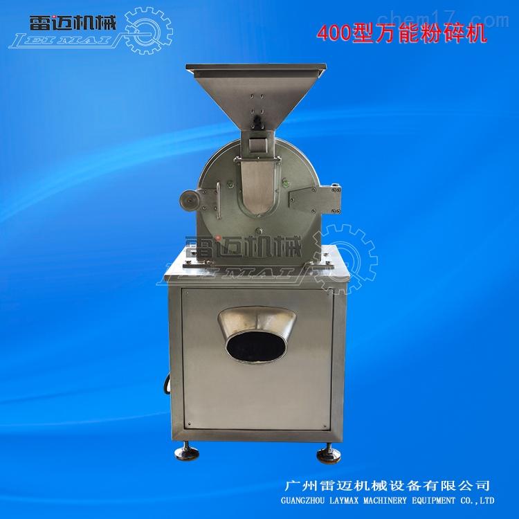 涂料不锈钢粉碎机,广州粉碎设备