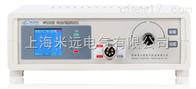 HPS3520电池内阻测试仪/交流低电阻测试仪