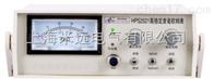 HPS2521指针式高稳定度毫欧姆表