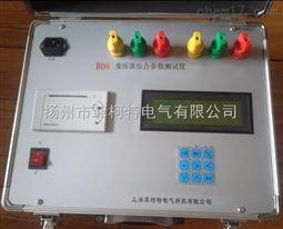 BTC变压器空载及负载特性测试仪