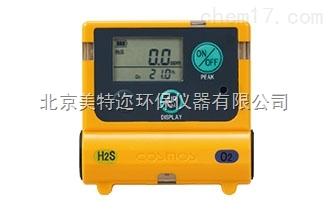 XX-2200个人安防用气体报警器 气体检测仪报警器