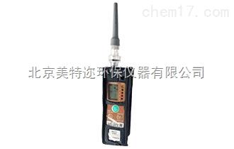 XP-704III氟利昂气体检测仪 便携式氟利昂测漏仪价格