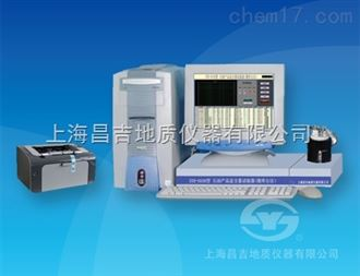 SYD-0536石油产品盐含量试验器(微库仑法)