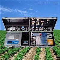 JN-ZYF土壤肥料主要养分检测仪