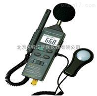 DT-8820多功能環境測試儀 噪音計、照度計、溫濕度計