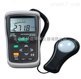 DT-1309多功能USB照度计 数字照度仪厂家
