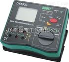 """全能"""" DY5500全能"""" DY5500 配电用多功能测试仪"""