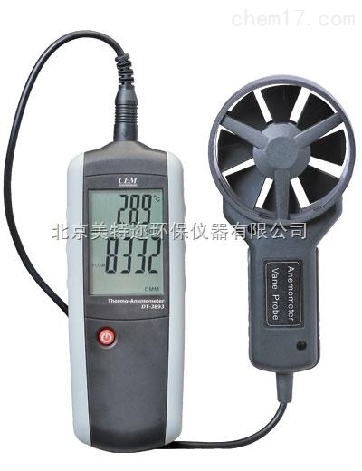 DT-3893空调风速风速仪 机热风速计