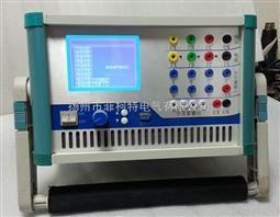 HMJBC-702型微机继电保护测试仪(三相)