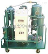 LK抗燃油滤油机