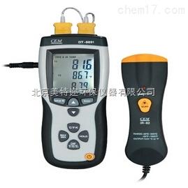 DT-8891/8891A/8891B/8891C/8891D/8891E 二合一专业热电偶测温仪