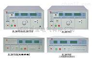 测试仪LK2675泄漏电流测试仪价格|厂家