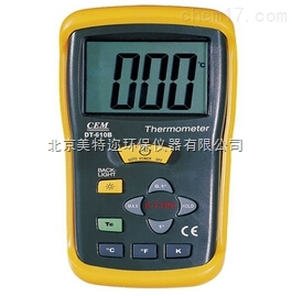 DT-613 单/双通道接触式测温仪 便携式数字温度表