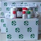 AflatoxinM1檢測試劑盒(酶聯)