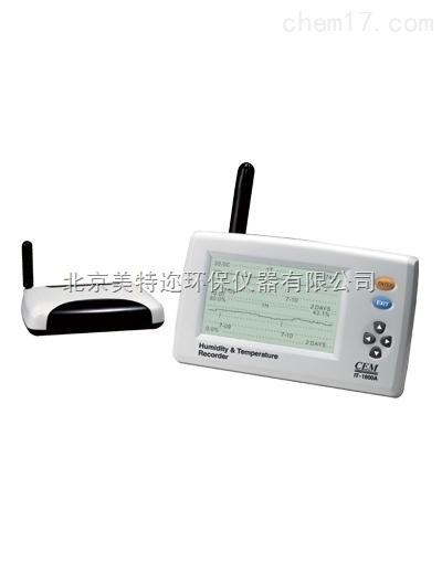 IT-1800A 温湿度数据记录器 手持温湿度记录仪可出检测报告