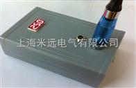 HPS521便携式雾化器欧姆表
