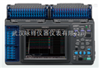LR8401-21數據采集器