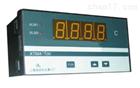 XMTH-200 智能双输入数显仪