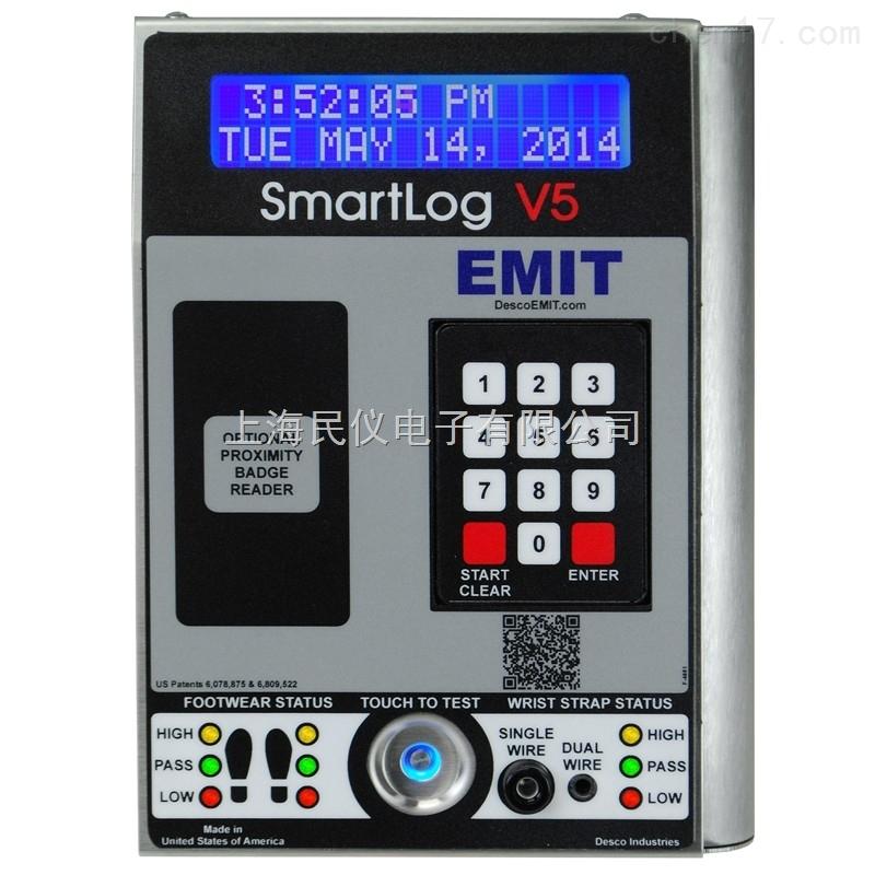 SmartLog V5/50761美国DESCO SmartLog V5/50761静电门禁系统