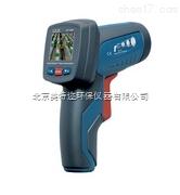 DT-982红外摄温仪价格  北京手持测温枪