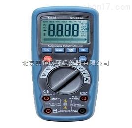DT-9926数字万用表 DT-9927防水型万用表 DT-9927T专业防水数字万用表