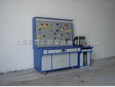 楼宇冷冻监控系统实验实训装置 智能楼宇实训设备