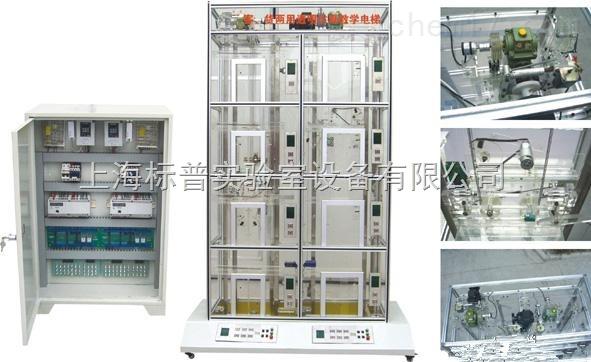 客货两用透明仿真教学电梯|透明仿真电梯教学模型