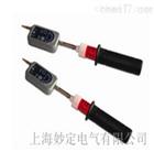 GSY-35KV伸缩式高压验电器