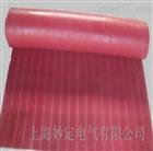 4mm紅色平板絕緣墊