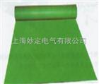 5mm綠色平板絕緣墊