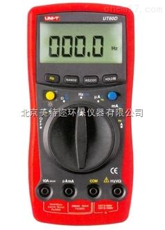 UT60D通用型数字万用表 UT60F数字万用表