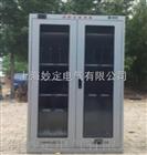 MD配电室里配备的安全工具櫃 电力安全工具櫃