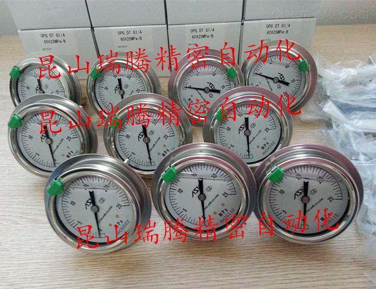日本ASK株式会社OPG-DT-G1/4-60x25MPa-B背接式压力表